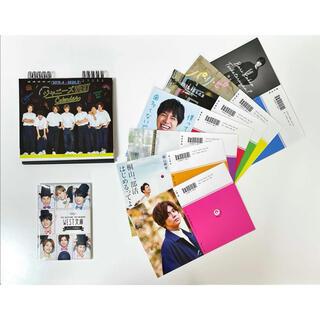 ジャニーズウエスト(ジャニーズWEST)のジャニーズWESTカレンダー 2019.4→2020.3(その他)