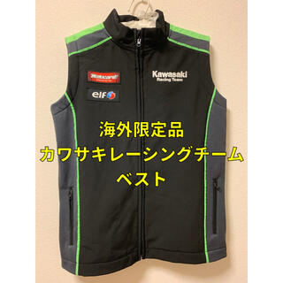 カワサキ - レーシング Racing ベスト