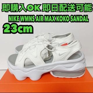 NIKE - ココサンダル 白 23センチ