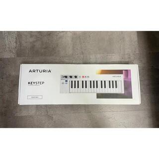 ARTURIA KEYSTEP MIDIキーボード(MIDIコントローラー)