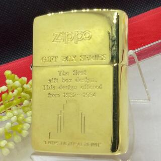 ZIPPO - №585 ZIPPO GIFT BOX ジッポービル 真鍮ジッポー 【C XI】