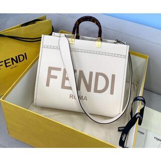FENDI - フェンディ サンシャインショッパー
