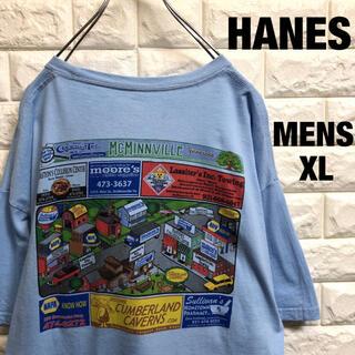 ヘインズ(Hanes)のアメリカ古着 ヘインズ   企業ロゴ 半袖Tシャツ メンズXLサイズ(Tシャツ/カットソー(半袖/袖なし))