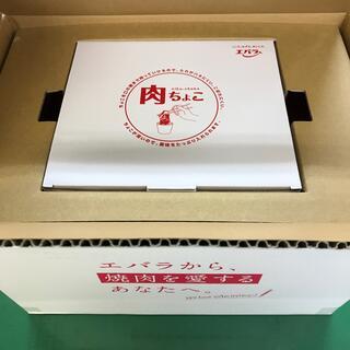 エバラ キャンペーン ブルーノホットプレート+肉ちょこセット