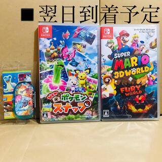 ニンテンドースイッチ(Nintendo Switch)の2台 ●ポケモンスナップ ●スーパーマリオ 3Dワールド + フューリーワールド(家庭用ゲームソフト)