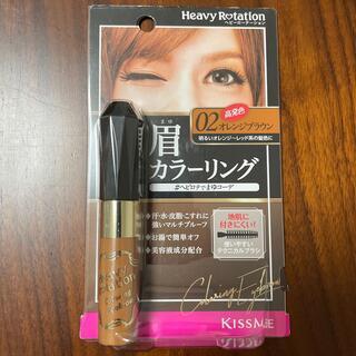 キスミーコスメチックス(Kiss Me)のキスミー ヘビーローテーション カラーリングアイブロウR 02(8g)(眉マスカラ)