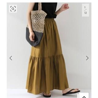 フレームワーク(FRAMeWORK)の美品❤️完売商品❗【フレームワーク】 裾ティアードスカート(無地)◆(ロングスカート)