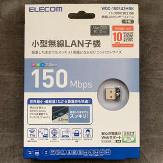 ELECOM - エレコム USB無線超小型LANアダプタ WDC-150SU2MBK ❸