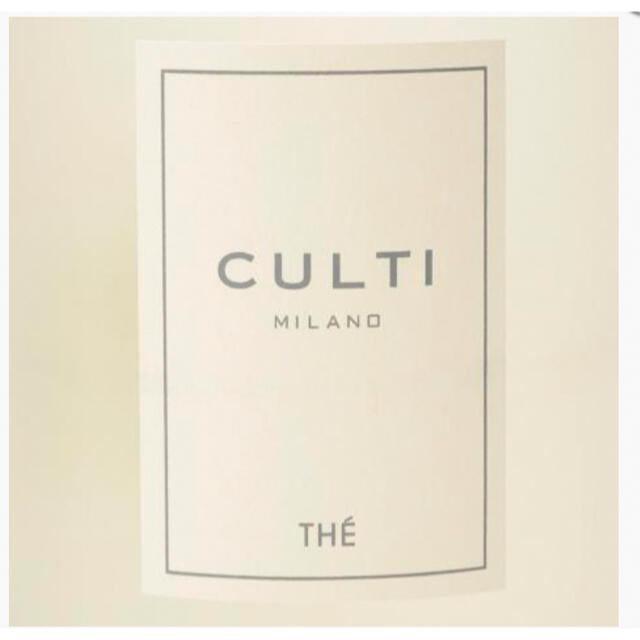 ACTUS(アクタス)の【ACTUS取扱い未使用新品】CULTIクラシックディフューザーTHE500ml コスメ/美容のリラクゼーション(アロマディフューザー)の商品写真