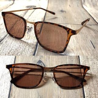高級 ブラウンデミ/ライトブラウン ウェリントン サングラス ボストン 眼鏡