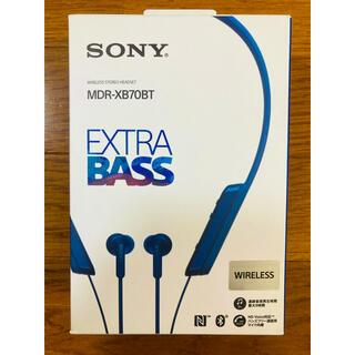 SONY - 【SONY】Bluetoothイヤホン(MDR-XB70BT)