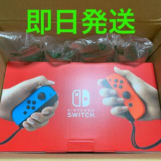 Nintendo Switch - Switch ネオン スイッチ 本体 新品未開封未使用 ニンテンドー 即日発送