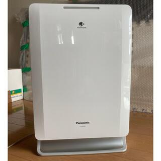 Panasonic - Panasonic nanoe 空気清浄機 加湿機能付