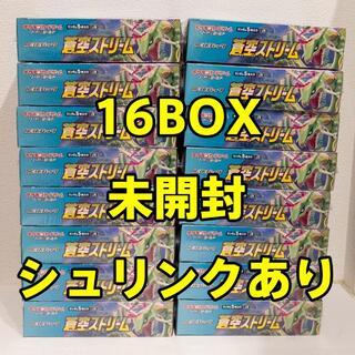 ポケモン(ポケモン)のポケモンカードゲーム 蒼空ストリーム 16BOX(Box/デッキ/パック)