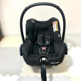 マキシコシ(Maxi-Cosi)のマキシコシシティ チャイルドシート 軽量 シートベルト式 新生児〜1歳 美品(自動車用チャイルドシート本体)