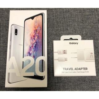 Galaxy - Galaxy A20 ホワイト SIMフリー 純正 トラベル アダプター付