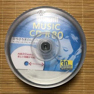 maxell - CD-R80 CDケース付き