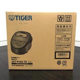 TIGER - 【メーカー保証2022.7・新品未使用】タイガー  炊飯器 JKT-P100TK