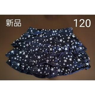 女の子 120 新品 短パン スカート風