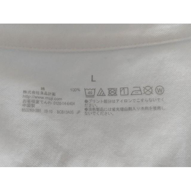MUJI (無印良品)(ムジルシリョウヒン)の無印良品 洗いざらしオックススタンドカラーシャツ レディースのトップス(シャツ/ブラウス(長袖/七分))の商品写真