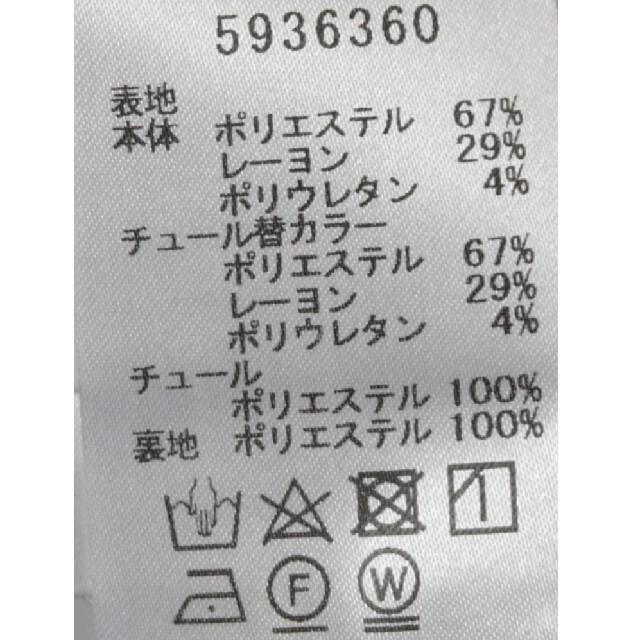 かな様ご専用 レディースのワンピース(ひざ丈ワンピース)の商品写真