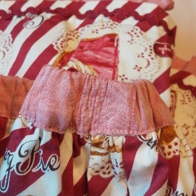 Shirley Temple(シャーリーテンプル)のご専用♪130 アメリカンパイ パンツインスカート シャーリーテンプル キッズ/ベビー/マタニティのキッズ服女の子用(90cm~)(スカート)の商品写真