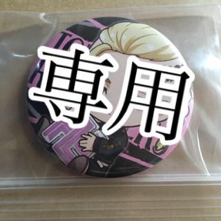 コウダンシャ(講談社)のlily様 専用 ドラケン 武道(バッジ/ピンバッジ)