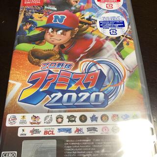 Nintendo Switch - プロ野球 ファミスタ 2020