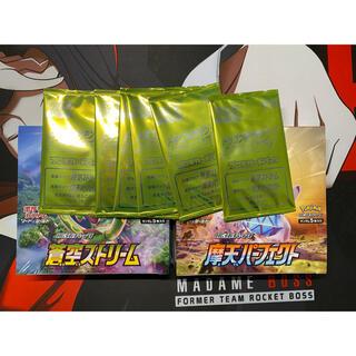 ポケモン(ポケモン)の蒼空ストリーム 摩天パーフェクト シュリンク付き ボックス BOX 未開封(Box/デッキ/パック)