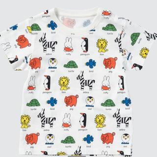 ユニクロ(UNIQLO)のミッフィー ユニクロT90(Tシャツ/カットソー)