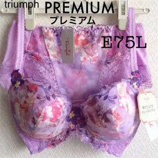 Triumph - 【新品タグ付】triumph★PREMIUMラインE75L(定価¥11,330)