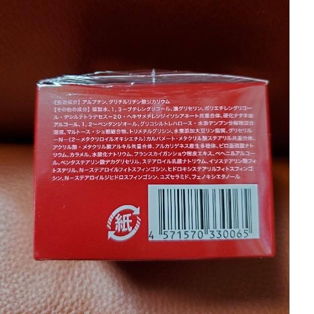 エトワールボーテ 薬用ホワイトニングゲル 50g コスメ/美容のスキンケア/基礎化粧品(フェイスクリーム)の商品写真