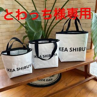 イケア(IKEA)のIKEA イケア 渋谷特大 保冷バッグ トートバッグ ハンドメイド(バッグ)
