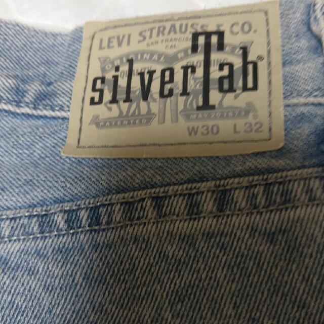 Levi's(リーバイス)のLevi's silver Tab バギーパンツ超美品! メンズのパンツ(デニム/ジーンズ)の商品写真