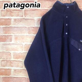 パタゴニア(patagonia)のパタゴニア patagonia☆スナップt ワンポイントロゴ フリース.(その他)