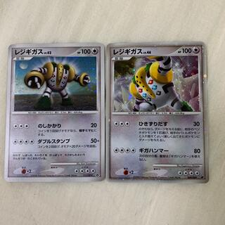 ポケモン(ポケモン)のポケモンカード レジギガス 2枚セット プロモ(シングルカード)
