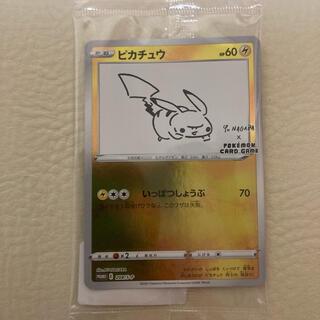 ポケモン(ポケモン)のピカチュウ Yu Nagaba プロモ(シングルカード)