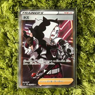 ポケモン(ポケモン)のネズ SR ポケモンカード ポケカ サポート(シングルカード)