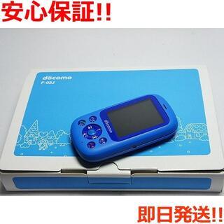 フジツウ(富士通)の新品 F-03J キッズケータイ ブルー (携帯電話本体)