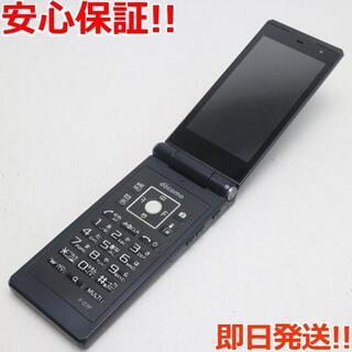 フジツウ(富士通)の美品 F-07F ブラック 白ロム(携帯電話本体)