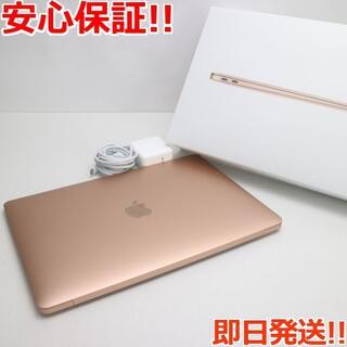 Apple - 美品 MacBook Air 2020 13インチ M1 8GB 256GB