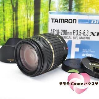 タムロン(TAMRON)のソニー用タムロンレンズ 18-200mm(A14)★1761-1(レンズ(ズーム))