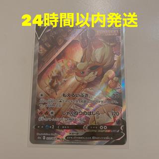 ポケモン(ポケモン)のポケモンカード ブースター v sa sr(シングルカード)