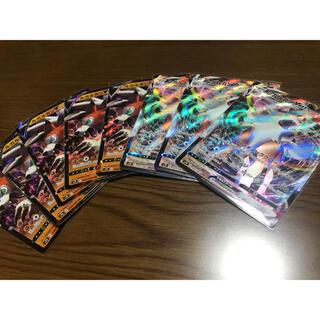 ポケモン(ポケモン)のルガルガンVMAX(シングルカード)