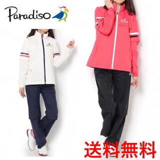 Paradiso - 【新品未使用タグ付き☆】ブリヂストン Paradiso レインウェア【送料無料】