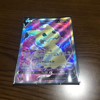 ポケモン(ポケモン)のミミッキュV(シングルカード)