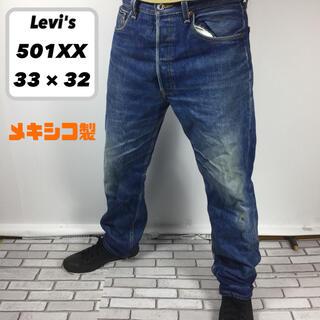 リーバイス(Levi's)の古着 メキシコ製 Levi's リーバイス 501XX ヒゲ デニム ジーンズ(デニム/ジーンズ)
