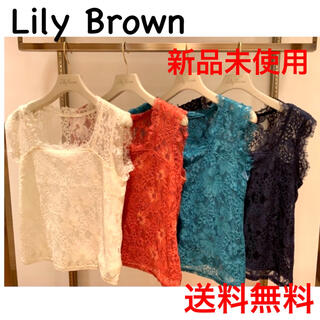 Lily Brown - 【新品未使用】Lily Brown リリーブラウン レーストップス【送料無料】