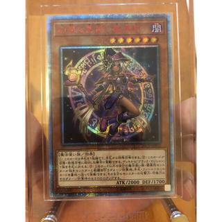 ユウギオウ(遊戯王)の幻想の見習い魔導師 20th 完美品(シングルカード)