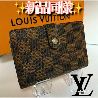 LOUIS VUITTON - LOUIS VUITTONダミエポルトフォイユ・ヴィエノワがま口財布